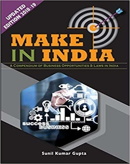 Make in India (Updated Edition 2018-19)